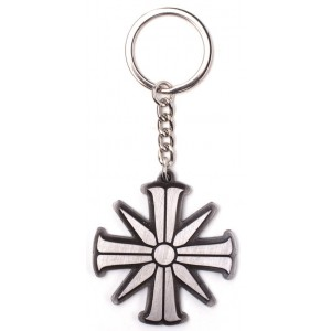 Far Cry 5 Metal Keyring - Eden's Gate