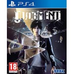 Judgment | Used