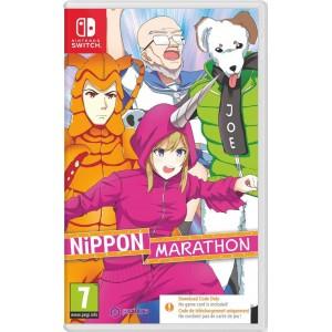 Nippon Marathon (CIAB)