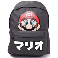 Super Mario Backpack - Japanese Text & Mario Print