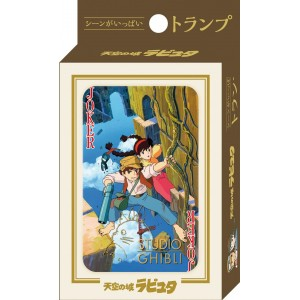 Castle in the Sky Playing Cards